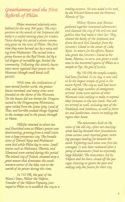 Pool of Radiance Adventurers Journal Page 4