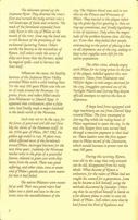 Pool of Radiance Adventurers Journal Page 5