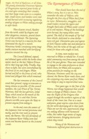 Pool of Radiance Adventurers Journal Page 7