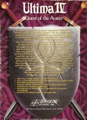 Ultima IV: Quest of the Avatar box back